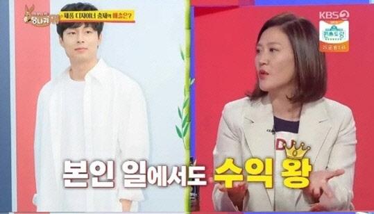 """김충재 억대매출에 소속사 대표 """"어마어마해"""" 흡족"""